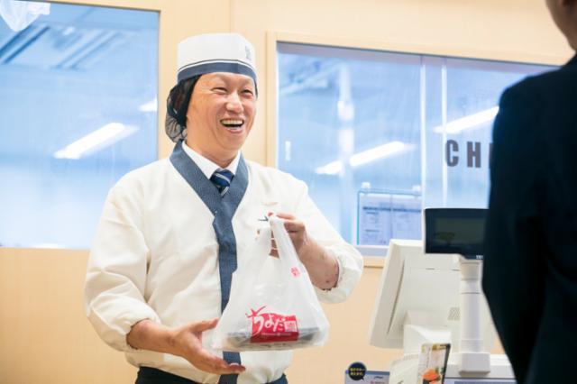 ちよだ鮨 東急ストア梶が谷店の画像・写真